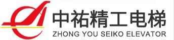 广东中祐精工贝博软件有限公司